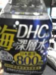 飲んでます♪DHC伊豆赤沢海洋深層水