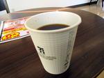 セブン・イレブンのホットコーヒー