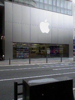 アップル - 直営店 - Fukuoka Tenjin